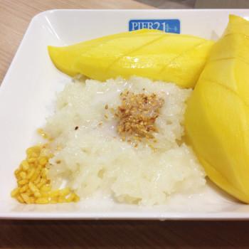 Mango stiky rice. Tailandia
