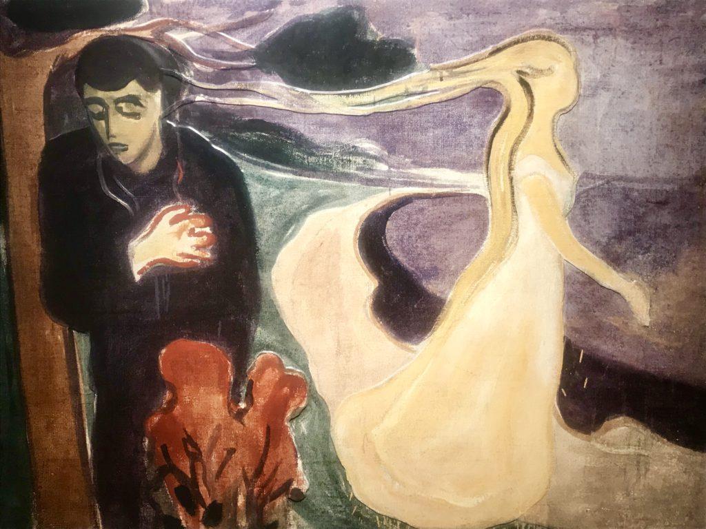 Museo Munch (Oslo, Noruega)
